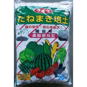 タキイオリジナル たねまき培土 20L|8hana-gift