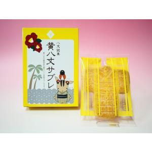 黄八丈サブレ キョン箱 3枚入り 8jomingei