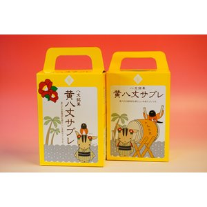 黄八丈サブレ キョン箱 7枚入り|8jomingei