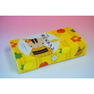 黄八丈レモンサブレ 10枚入り 8jomingei