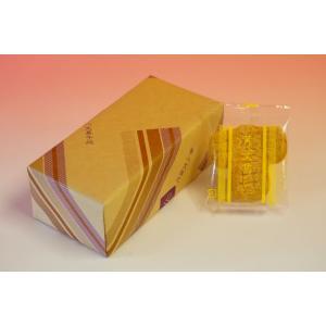 黄八丈ミニサブレ 12枚箱入り|8jomingei