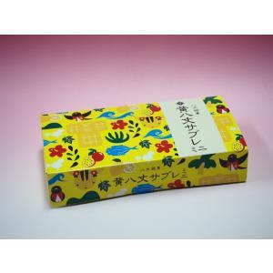 黄八丈ミニサブレ カラー箱 24枚入り 8jomingei