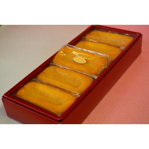 八丈フルーツレモンケーキ 5個入り 8jomingei