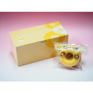 黄八丈レモン ドーナツ 5個入り 8jomingei