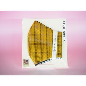 本場黄八丈マスク(Mサイズ) 8jomingei
