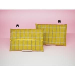 黄八丈 ティッシュケース(黄)|8jomingei
