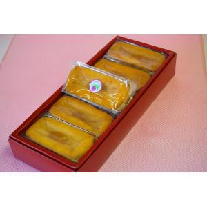 パッションケーキ 5個入り 8jomingei