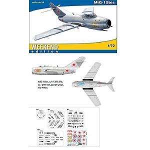 エデュアルド MiG-15bis ウィークエンド エディション(1/72スケール ウィークエンド EDU7424)の商品画像|ナビ