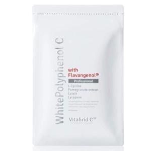 ホワイトポリフェノールC 飲む日焼け止め フラパンジェノール シスチン ビタミンC