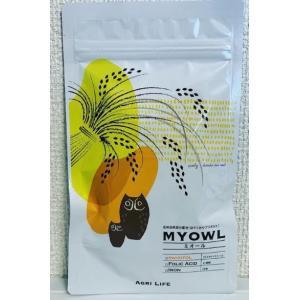 ミオール MYOWL 玄米由来成分配合のはぐくみサプリメント 妊活 不妊 漢方