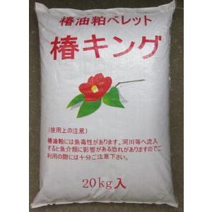 椿キングペレット20kg 特殊肥料椿油かす 天然成分で小動物や病害虫の駆除と忌避|9-9store