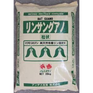 バットグアノ20kg有機リンサン特殊肥料 ク溶性リン酸とフミン酸が豊富で土作り|9-9store