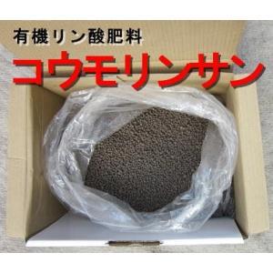 有機リン酸特殊肥料 バットグアノを小分け5kg ク溶性リン酸とフミン酸が豊富コウモリンサン 9-9store 03