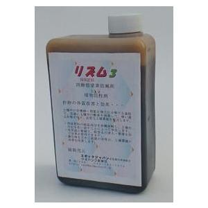 植物活力活性剤1kg 濃縮アミノ酸酵素液 特殊肥料リズム3液肥|9-9store