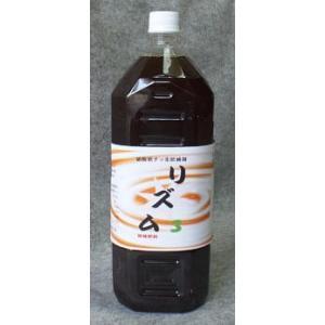 農業用アミノ酸発酵液肥 特殊肥料液体リズム3 植物活力活性酵素液200g|9-9store