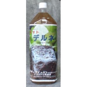 光合成細菌バイオ液 ズットデルネ2kg植物活力活性 土壌改良と微生物静菌作用|9-9store