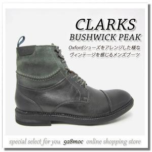 クラークス ショートブーツ メンズ ストレートチップ CLARKS 419E クラークスセール