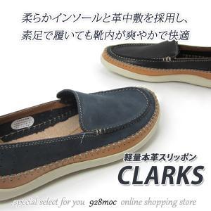 クラークス 靴 メンズ カジュアル スリッポンシューズ ロー...