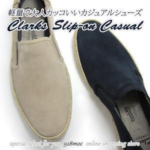 クラークス 靴 メンズ カジュアル スリッポン エスパドリー...