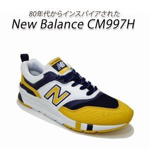 ニューバランス スニーカー メンズ 軽量 New Balance CM997H BY(オレンジ/ネイ...