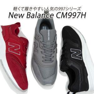 6c87a355cf703 ニューバランス スニーカー メンズ 軽量 New Balance CM997H DA(ネイビー)・DD(ブラック) キャンバス 2019年新作 春夏