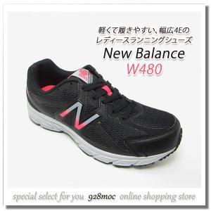 ニューバランス スニーカー レディース ランニングシューズ New Balance W480 黒 ブラック ニューバランス秋冬新作