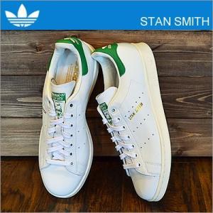 アディダス オリジナルス スタンスミス adidas ORIGINALS STAN SMITH ホワイト/ホワイト/グリーン 白/緑 スニーカー メンズ レディース 2016春夏