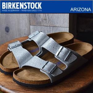 ビルケンシュトック アリゾナ BIRKENSTOCK レディース サンダル ARIZONA マジックギャラクシー シルバー|928wing
