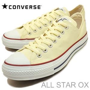 コンバース CONVERSE オールスターOX ALL STAR OX WHITE ホワイト 靴 スニーカー シューズ|928wing