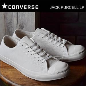 CONVERSE コンバース JACK PURCELL LP SIMPLEMONO SUEDEジャックパーセル LP シンプルモノ スエード NATURALMONOCHROME ナチュラルモノクローム|928wing