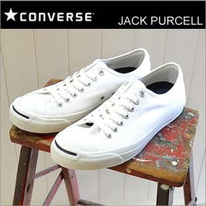 コンバース ジャックパーセル ホワイト CONVERSE JACK PURCELL 32260370 靴 スニーカー シューズ|928wing