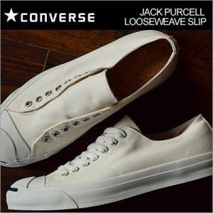 CONVERSE コンバース JACK PURCELL LOOSEWEAVE SLIP ジャックパーセル ルーズウェーブ スリップ NATURAL ナチュラル 靴 スニーカー シューズ スリッポン|928wing