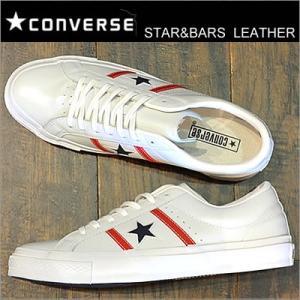 CONVERSE コンバース STAR&BARS LEATHER スター&バーズ レザー WHITE/RED/NAVY ホワイト/レッド/ネイビー|928wing