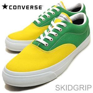 コンバース CONVERSE スキッドグリップ バイカラー SKIDGRIP BICOLOR イエロー/グリーン 靴 スニーカー シューズ|928wing