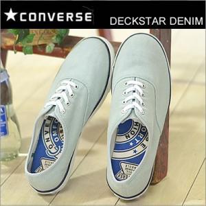 コンバース CONVERSE デッキスター デニム DECKSTAR DENIM ライトブルー 靴 スニーカー シューズ|928wing