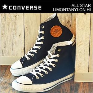 CONVERSE コンバース ALL STAR LIMONTANYLON HI DARKNAVY オールスター リモンタナイロン HI ダークネイビー|928wing