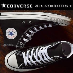 CONVERSE コンバース ALL STAR 100 COLORS HI オールスター 100 カラーズ HI BLACK ブラック|928wing