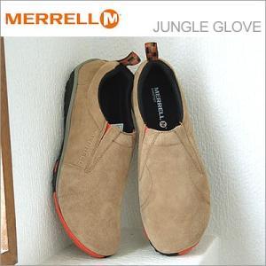 メレル MERRELL メンズ ジャングルグローブ JUNGLE GLOVE OTTER オッター 靴 スニーカー セール|928wing