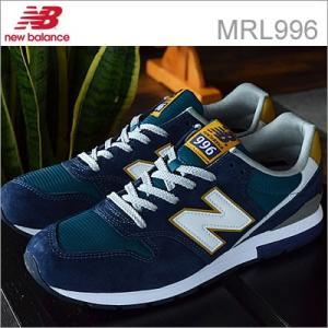 new balance 996 ニューバランス MRL996 ME キャスタウェイ スニーカー ニュー バランス MRL 996 レディース メンズ