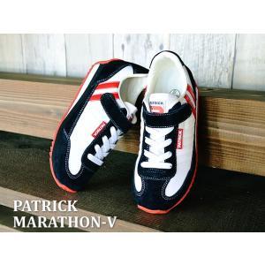 PATRICK パトリック MARATHON-V マラソン・ベルクロ W/N ホワイト・ネイビー 19〜22cm(1cm刻み) 子供靴 スニーカー キッズシューズ