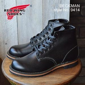 レッドウィング RED WING ブーツ レッドウイング 9014 ベックマンブーツ ラウンド ブラック フェザーストーン REDWING|928wing