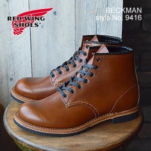 RED WING レッドウィング レッドウイング 9016 ベックマン ブーツ シガー REDWING BECKMAN|928wing