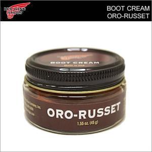 レッドウィング ケア用品 REDWING 97098 Boot Cream ORO-RUSSET ブ...