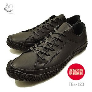スピングルムーブ SPINGLE MOVE スピングルビズ SPINGLE Biz BIZ-123 BLACK ブラック|928wing