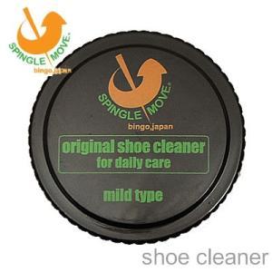 スピングルムーブ SPINGLE MOVE シュークリーナー shoe cleaner SPA-602 ナチュラル ケア用品|928wing