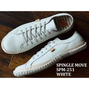 スピングルムーブ スピングルムーヴ SPINGLE MOVE スニーカー SPM-251 WHITE ホワイト|928wing