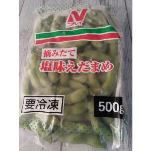 原材料名 えだまめ(大豆)、食塩  内容量 500g  保存方法 -18℃以下で保存してください。 ...