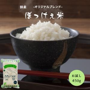 店長が厳選したぼっけぇ(すごい)美味しいお米をブレンドしました! 複数の品種のお米を組み合わせ、より...