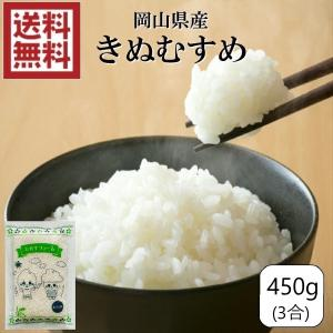 30年産岡山県産きぬむすめ  岡山県産きぬむすめ1等米を原料玄米として使用しています。 【等級検査済...