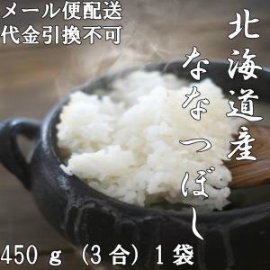 北海道全域で栽培され、北海道では定番のお米「ななつぼし」。6年連続最高ランク「得A」の評価を受けまし...